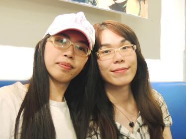 Taiwan_Trans_Wedding
